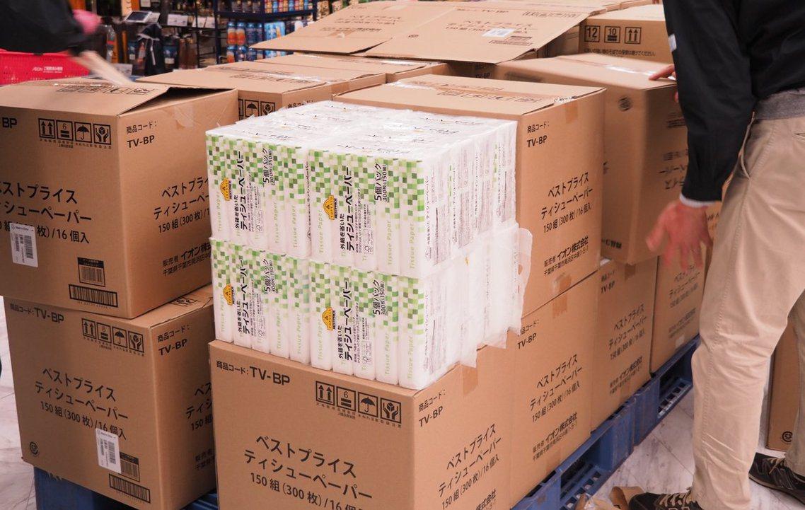 日本的衛生紙已幾乎都是國內自產(約97%),原料方面則是6成國內供應、4成來自美...