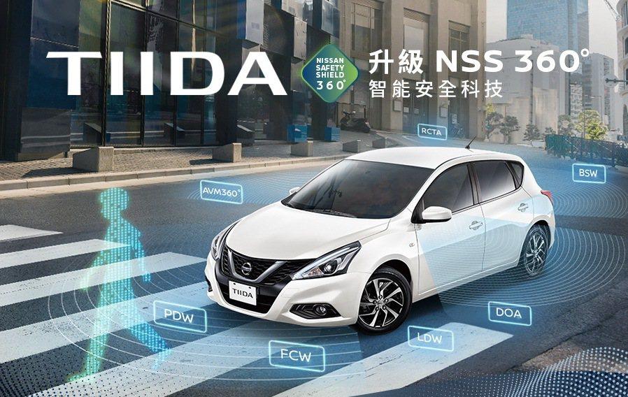 面對同級對手持續升級配備,Nissan Tiida也針對車系編成做出調整,新增導...