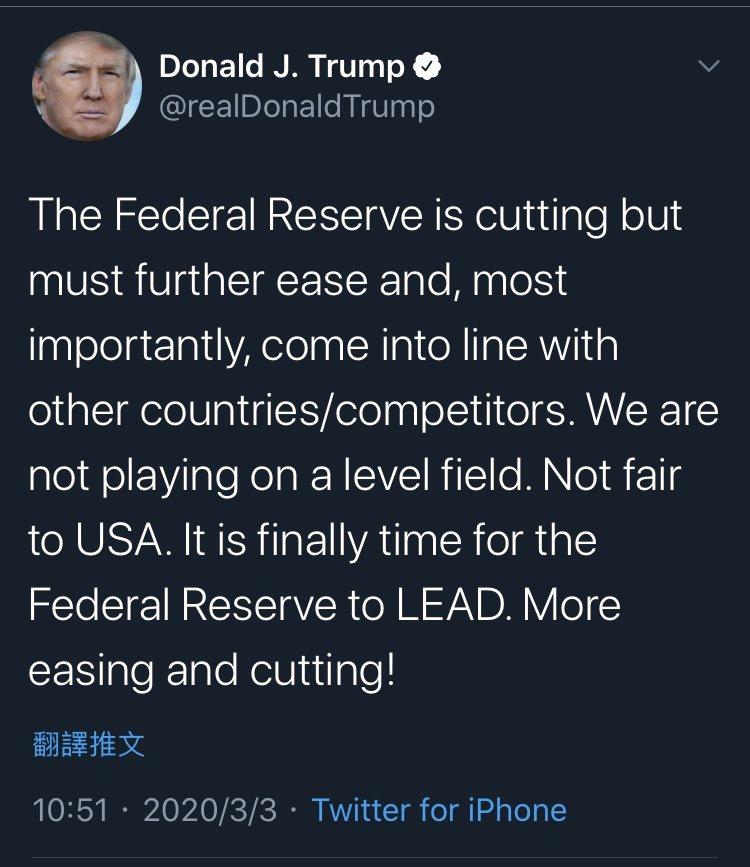 美國總統川普推文談聯準會降息。取自網路