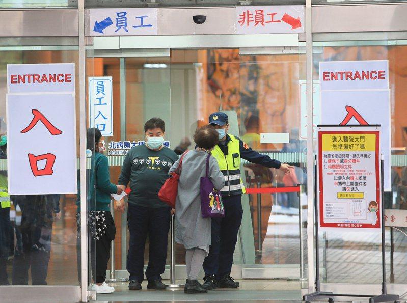 台大醫院在入口處讓員工與非員工分流,檢查進入醫院者是否合乎規定。記者潘俊宏/攝影