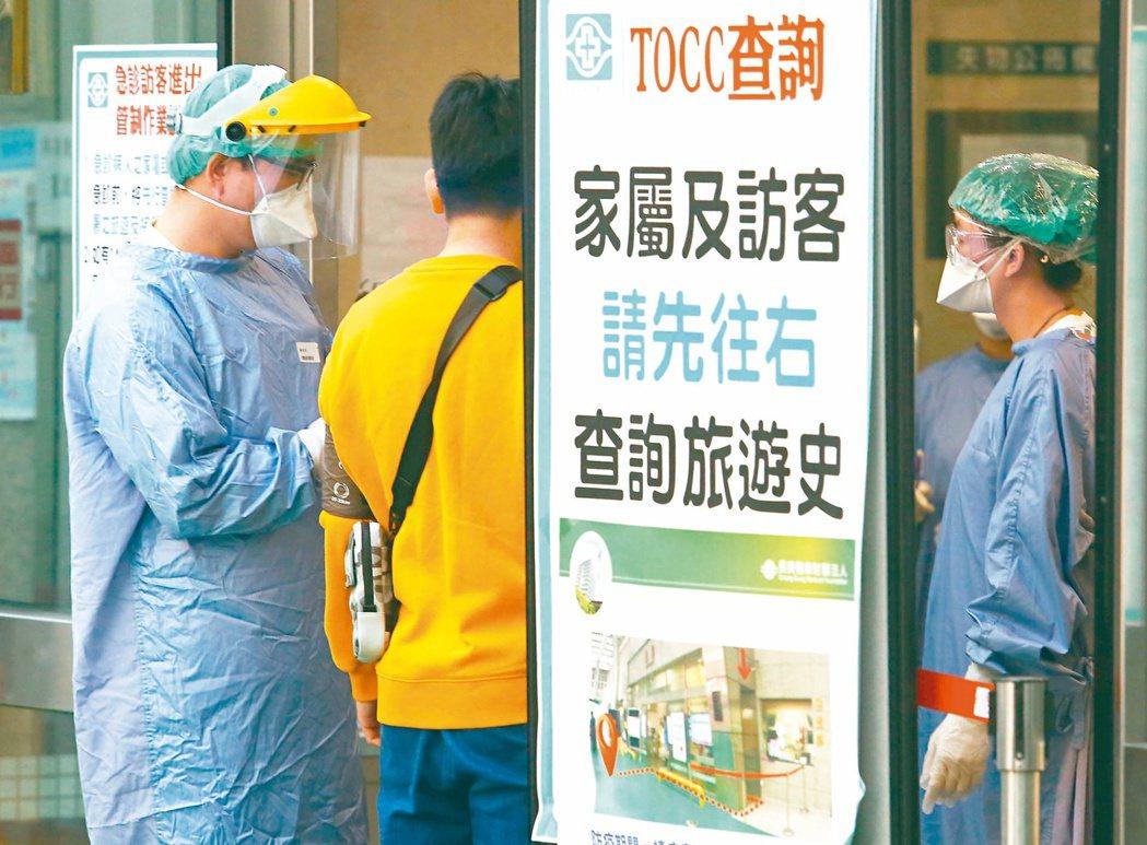 因應新冠肺炎,全民積極防疫。記者杜建重/攝影