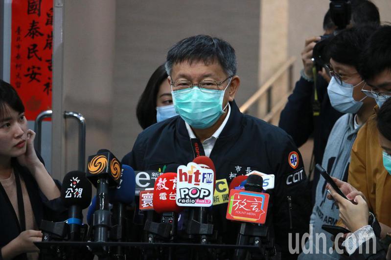 台北市長柯文哲強調,為什麼要這麼計較發言人應該要做什麼事情,自己常常都覺得很奇怪,為什麼大家都對名詞這麼在意,「我都無所謂」。記者邱瓊玉/攝影