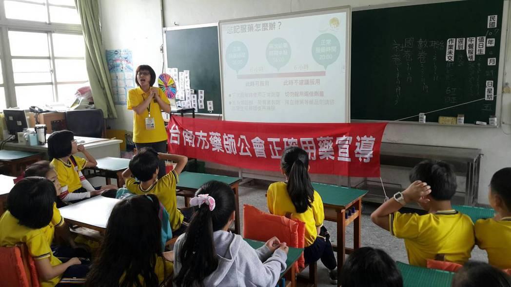 社區藥局藥師協助到學校裡宣導用藥知識。圖/台南市藥師公會提供
