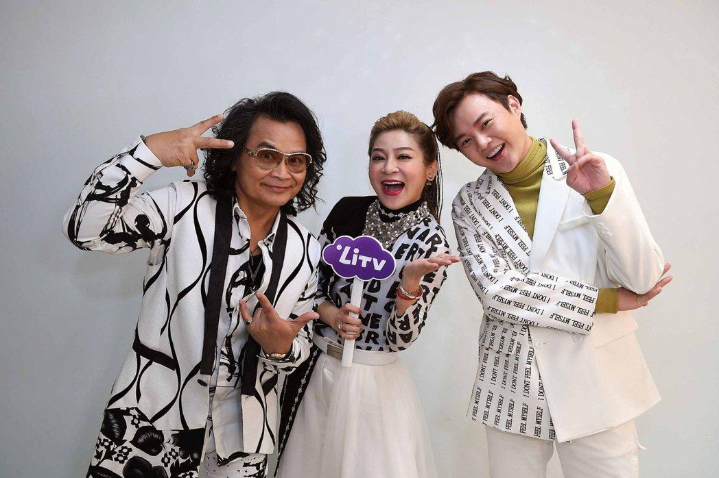沈文程(左起)、王彩樺與許富凱開工錄華視「黃金年代」。圖/LiTV  、華視提供