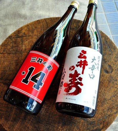 「三井の寿」新舊酒標比對圖/翻攝自osakemirai.com    ※ 提醒您:禁止酒駕 飲酒過量有礙健康