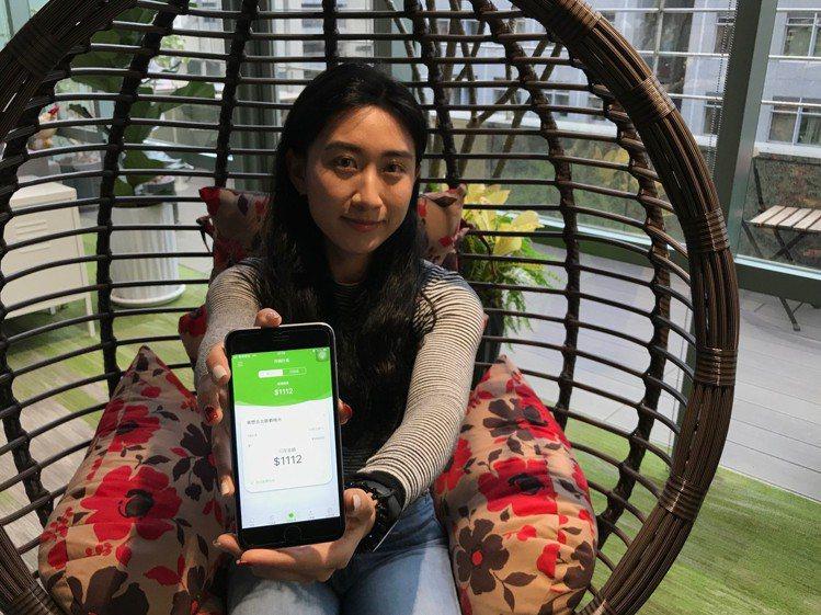 遠傳針對年輕族群推出全台第一個串接銀行帳戶的存錢計畫App「friDay 57」...