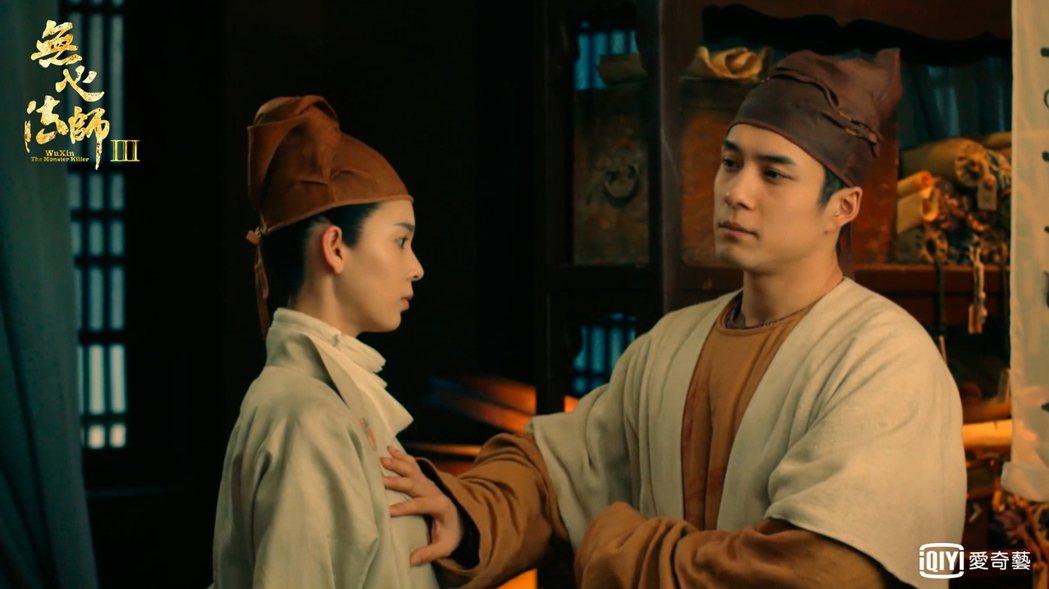 陳瑤(左)劇中遭韓東君摸胸。圖/愛奇藝台灣站提供