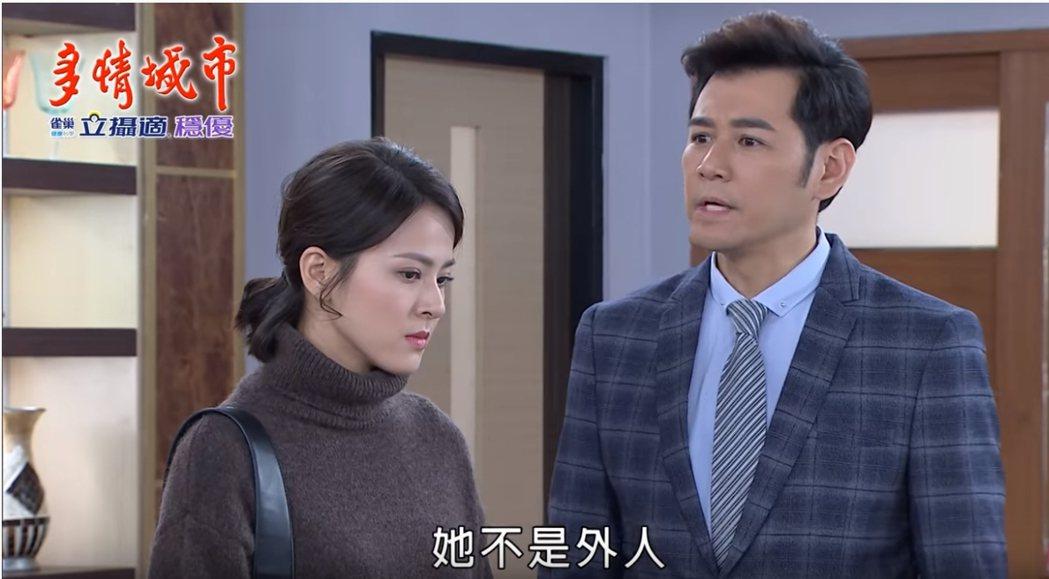 蘇晏霈(左)、陳熙鋒「多情城市」父女親子關係終於曝光。圖/民視提供