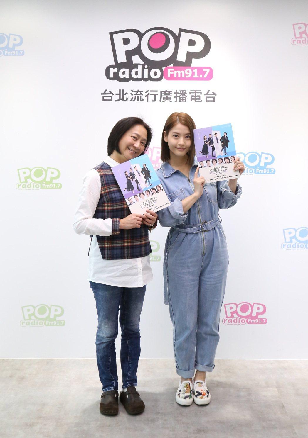 楊麗音(左)、王樂妍在舞台劇「偽婚男女」中飾演母女。圖/POP Radio提供