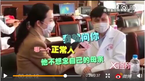 張文宏一點都不想「應酬」媒體,對無厘頭的發問,耿直回答,被大陸網友評為「極度舒適...