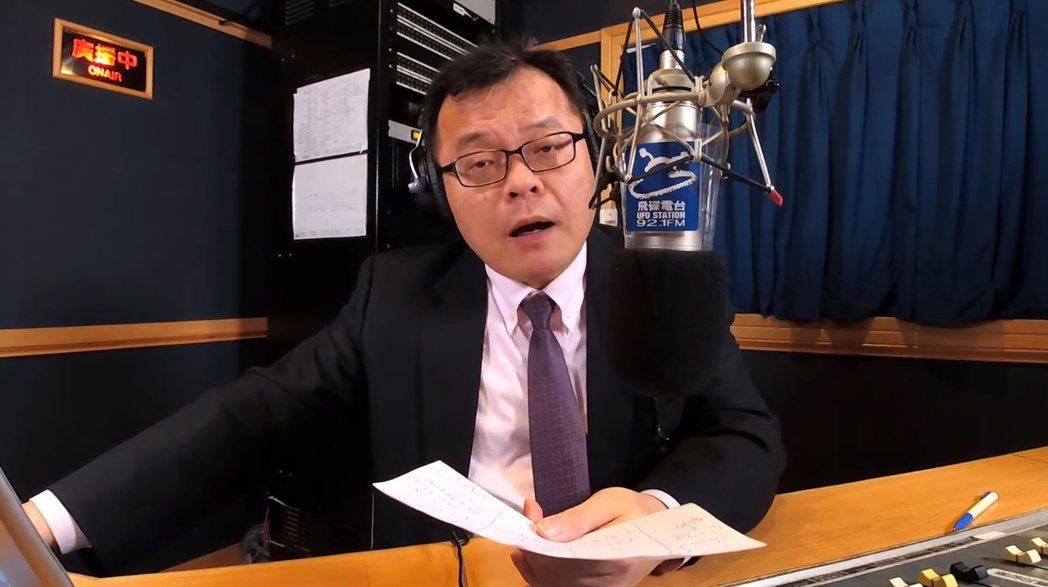 陳揮文在廣播節目中嗆黃安。 圖/擷自Youtube