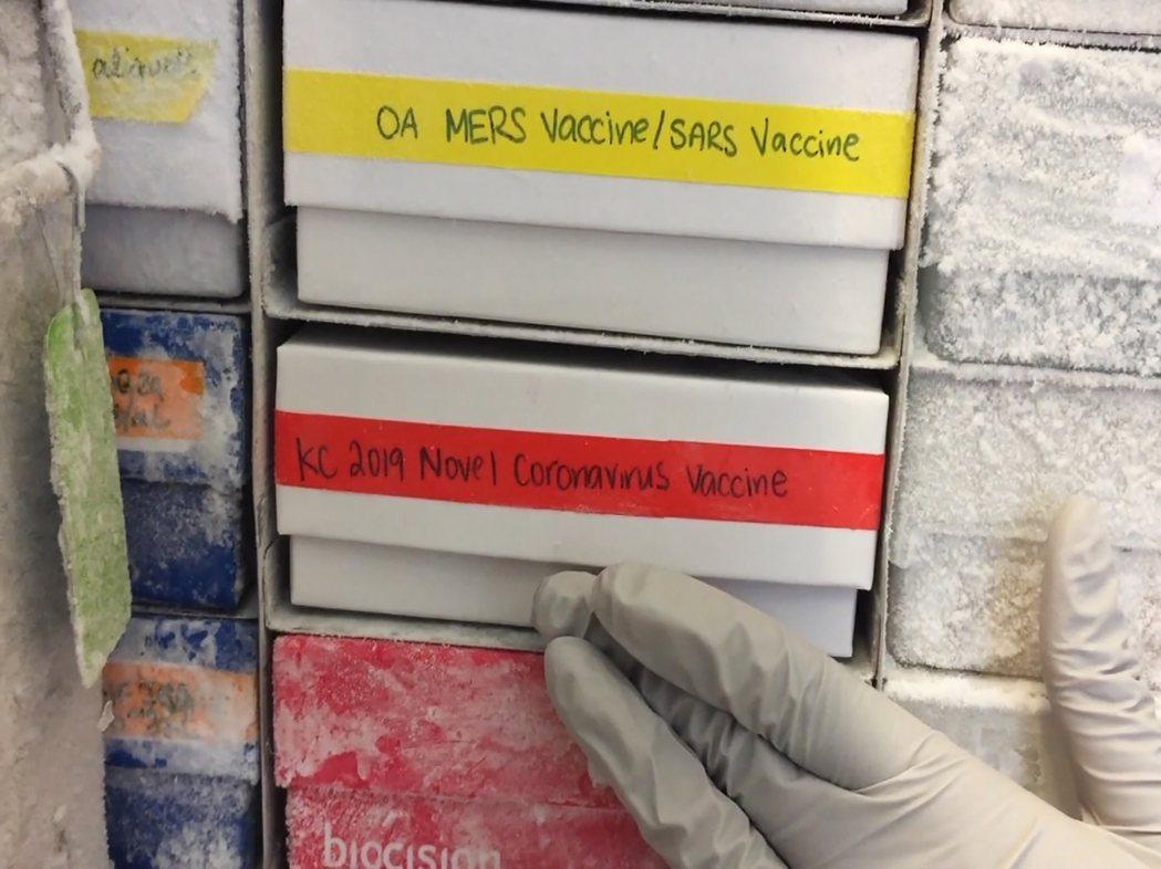美國國家傳染病研究所內存放的MERS、SARS及新冠病毒樣本。 (美聯社)