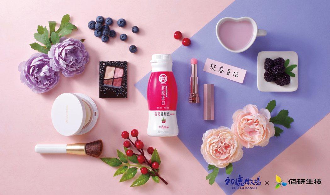 賞心悅目的莫蘭迪紫,視覺與味覺雙重享受的新潮飲品。 佰研生技/提供