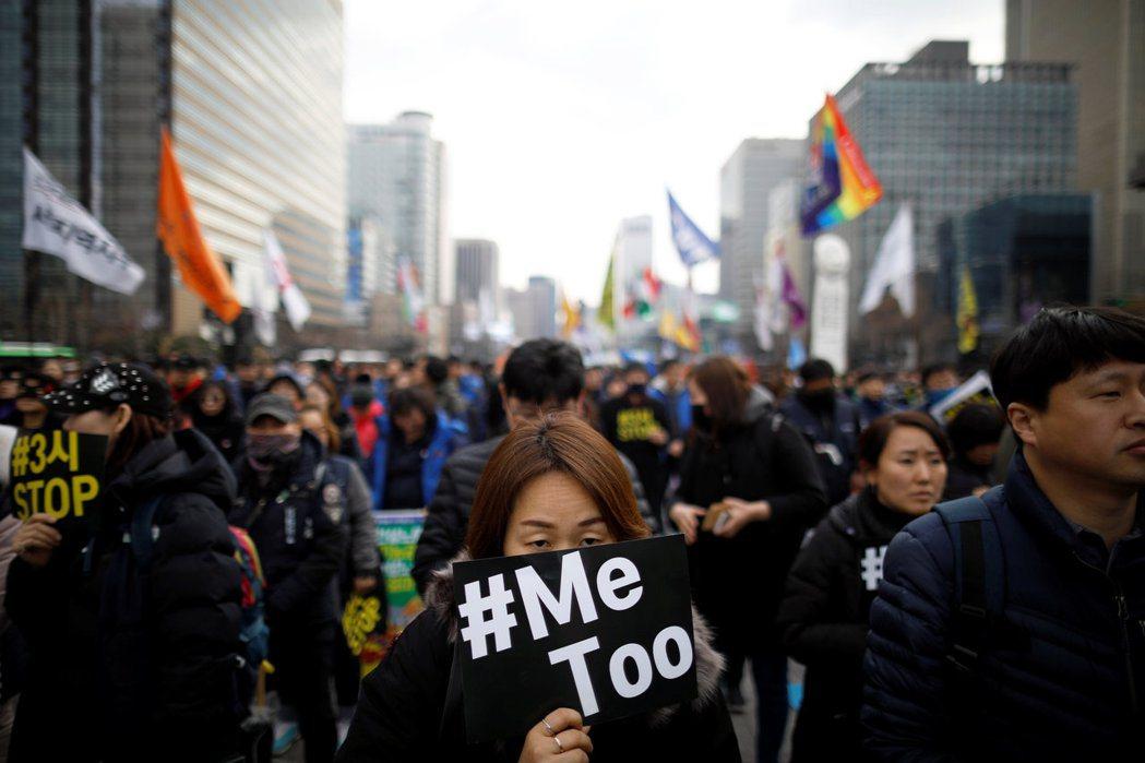2018年3月,民眾在示威活動上舉著「#MeToo」標語。 圖/路透社