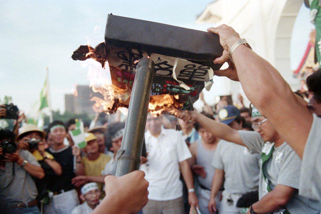 民進黨在1988年曾發起「聲援海外台灣人返鄉運動」,現場以行動劇焚燒黑名單。 圖/聯合報系資料照