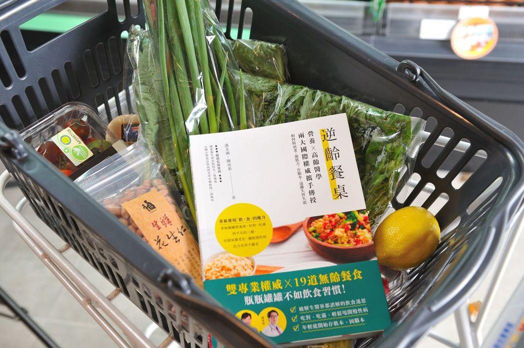 桂冠教你如果輕鬆買簡單吃,聰明料理照顧好自己與家人。