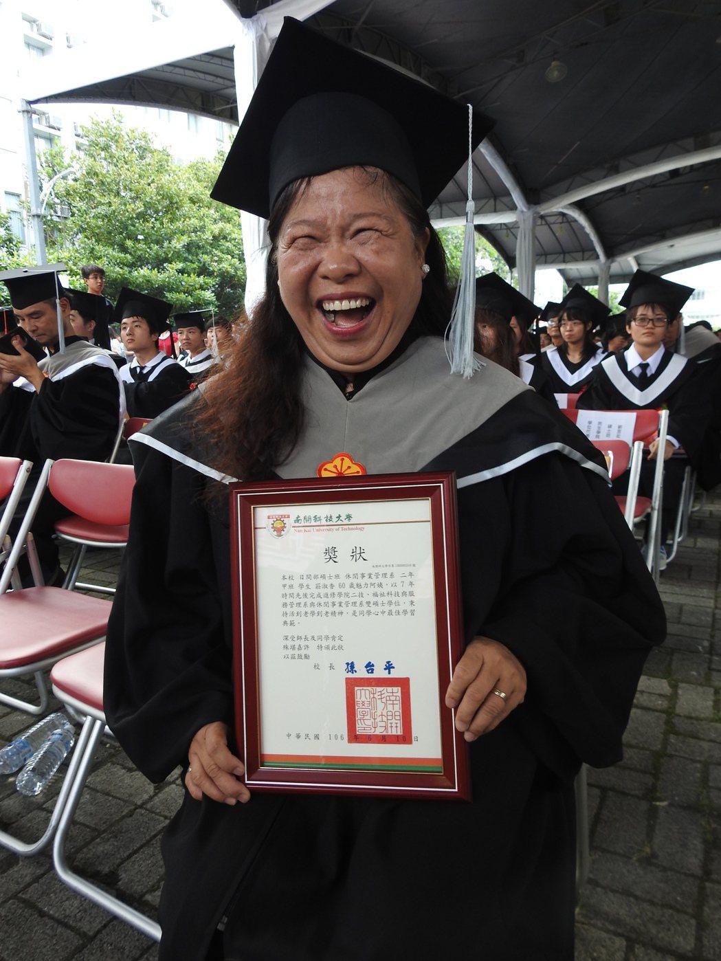 年屆60歲的莊淑香成功取得「雙碩士」學位,昨領到畢業證書開心大笑。 圖/賴香珊 ...