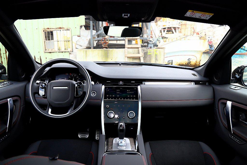小改款Land Rover Discovery Sport全車型標準配備12.3...