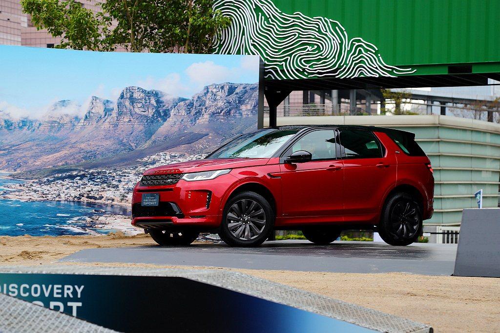 小改款Land Rover Discovery Sport標配先進主/被動安全科...