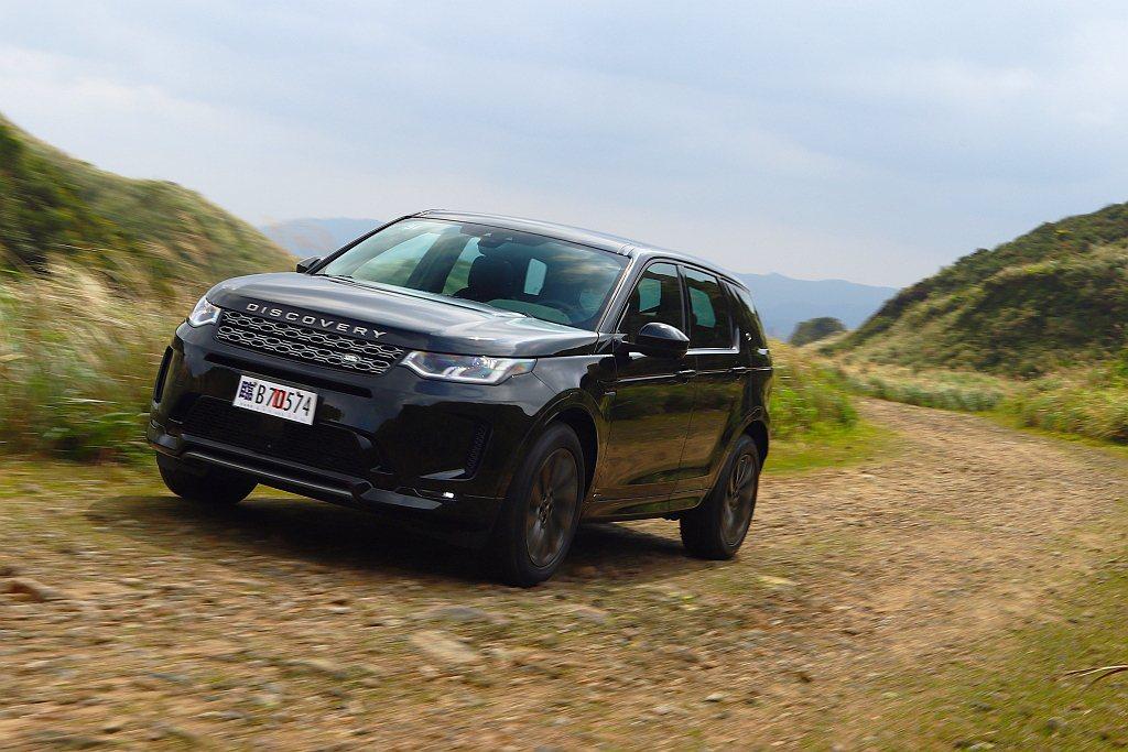 小改款Land Rover Discovery Sport變革之多,幾乎媲美大改...