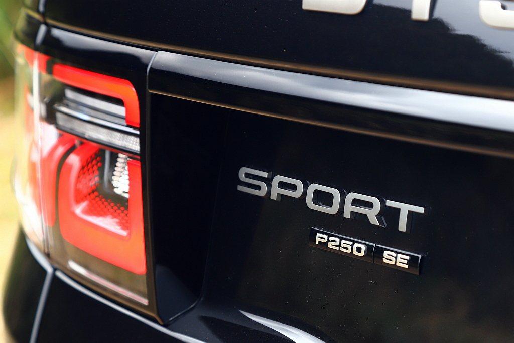 試駕車型為最頂級的Land Rover Discovery Sport P250...