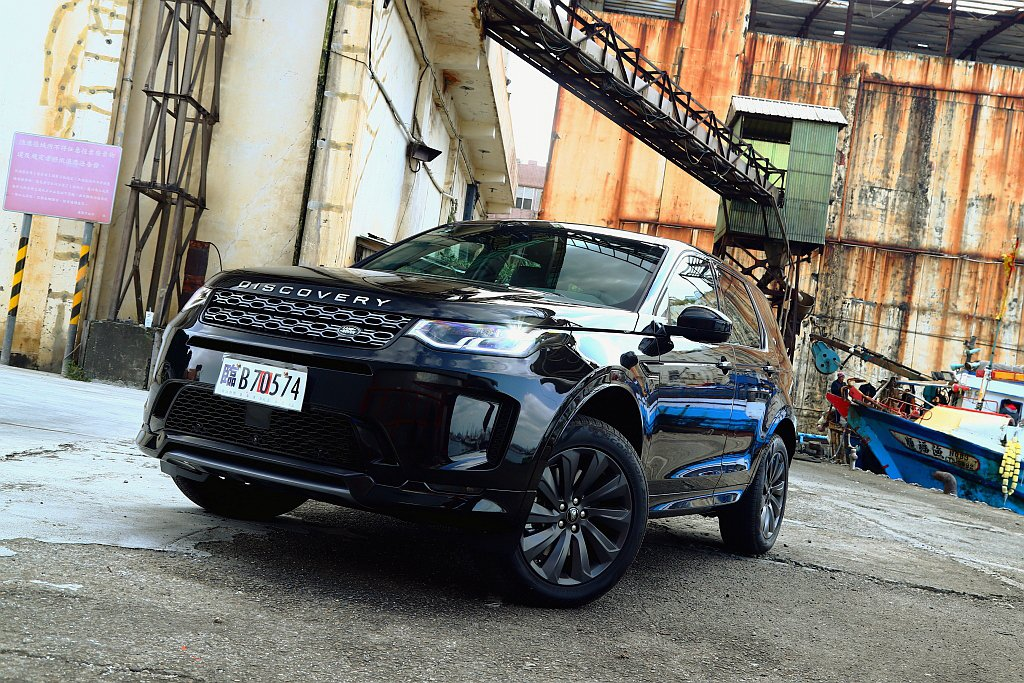 小改款Land Rover Discovery Sport從外觀細部、行路質感、...