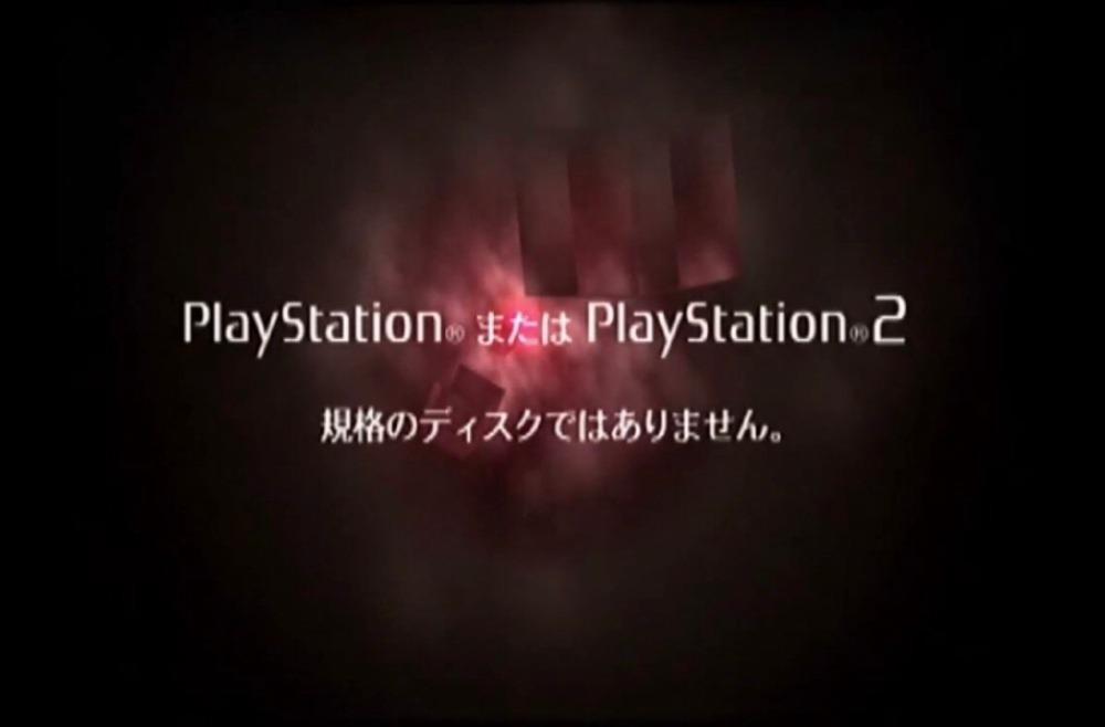 遊戲主機銷售數量記錄霸主!PlayStation 2迎接上市20週年