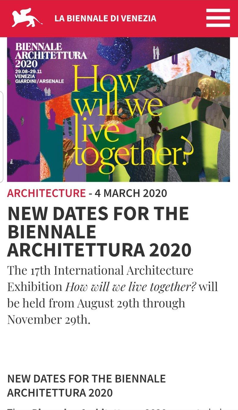威尼斯建築雙年展官方網站宣布延期消息。圖片取自網站