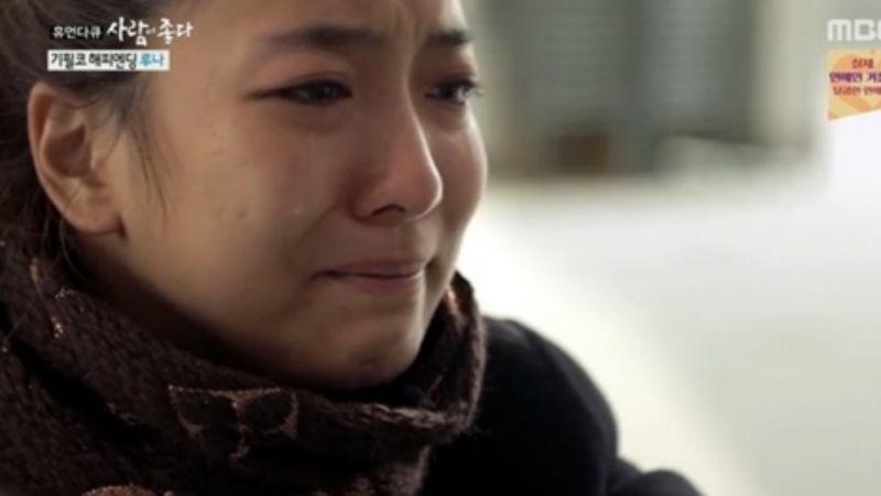 f(x)成員Luna日前錄製節目,帶節目組去拍攝已故摯友靈位,惹遺屬怒譙。圖/翻