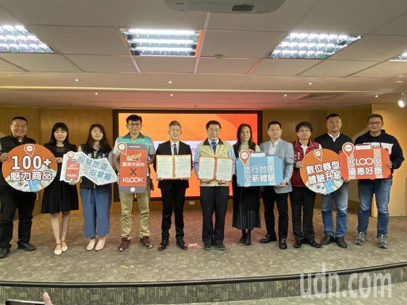 全球知名旅遊體驗預訂平台KLOOK今天宣布與台南市政府啟動雙邊合作,由台南市長黃偉哲(右六)與KLOOK台灣市場行銷總監林耀民(左五)共同簽署合作備忘錄。記者鄭維真/攝影