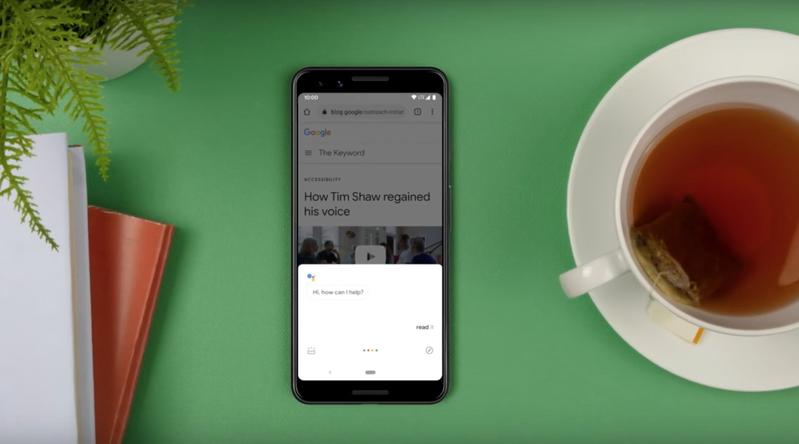 只要說出指定語音指令,就可以啟動Google助理幫你朗讀文字內容。圖/摘自Google台灣官方部落格