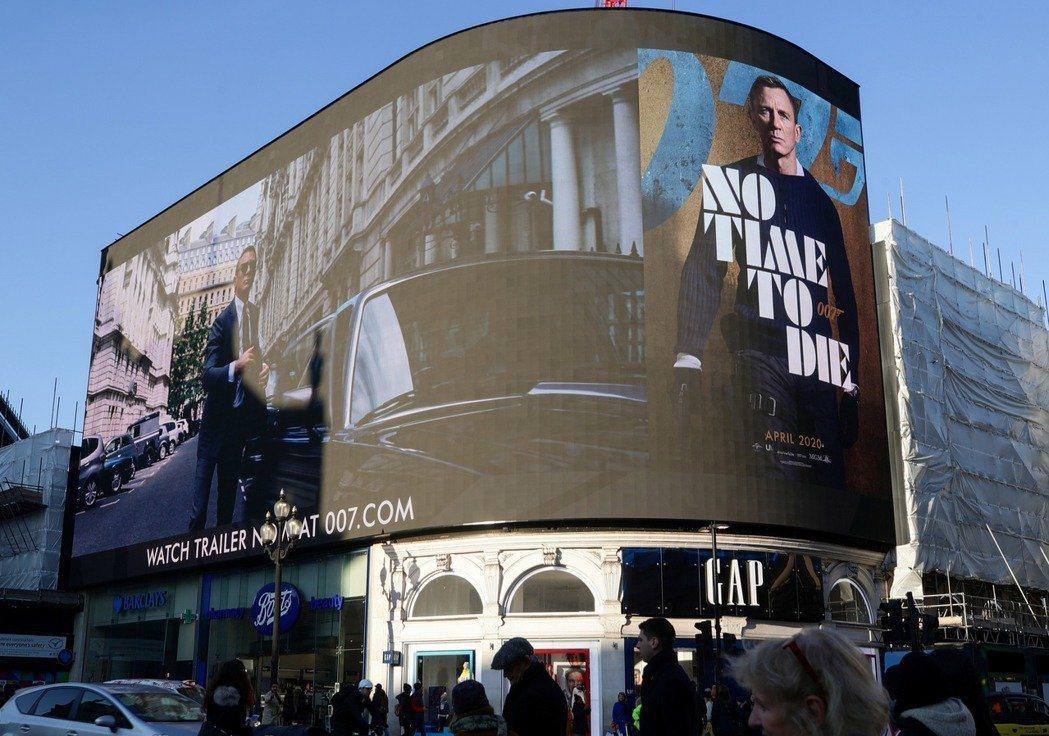 「007生死交戰」台灣上映時間也確定延到11月上映。圖/路透資料照片