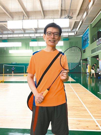 劉燦宏酷愛羽毛球。 圖/劉燦宏醫師提供