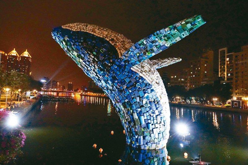 高雄燈會藝術節的環保藝術地景「愛之鯨」目前仍是熱門打卡點。 記者楊濡嘉/攝影