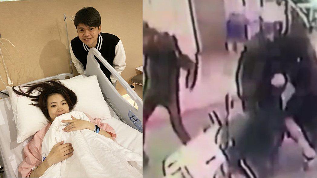 網紅蔡阿嘎及他的孕妻「二伯」遭到攻擊。圖/擷自蔡阿嘎IG、記者蔡翼謙翻攝