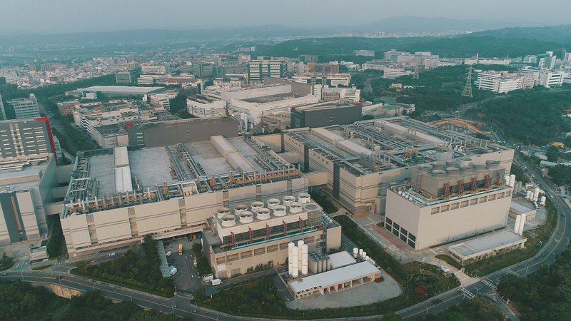 圖為新竹科學園區內的台積電十二廠。 報系資料照