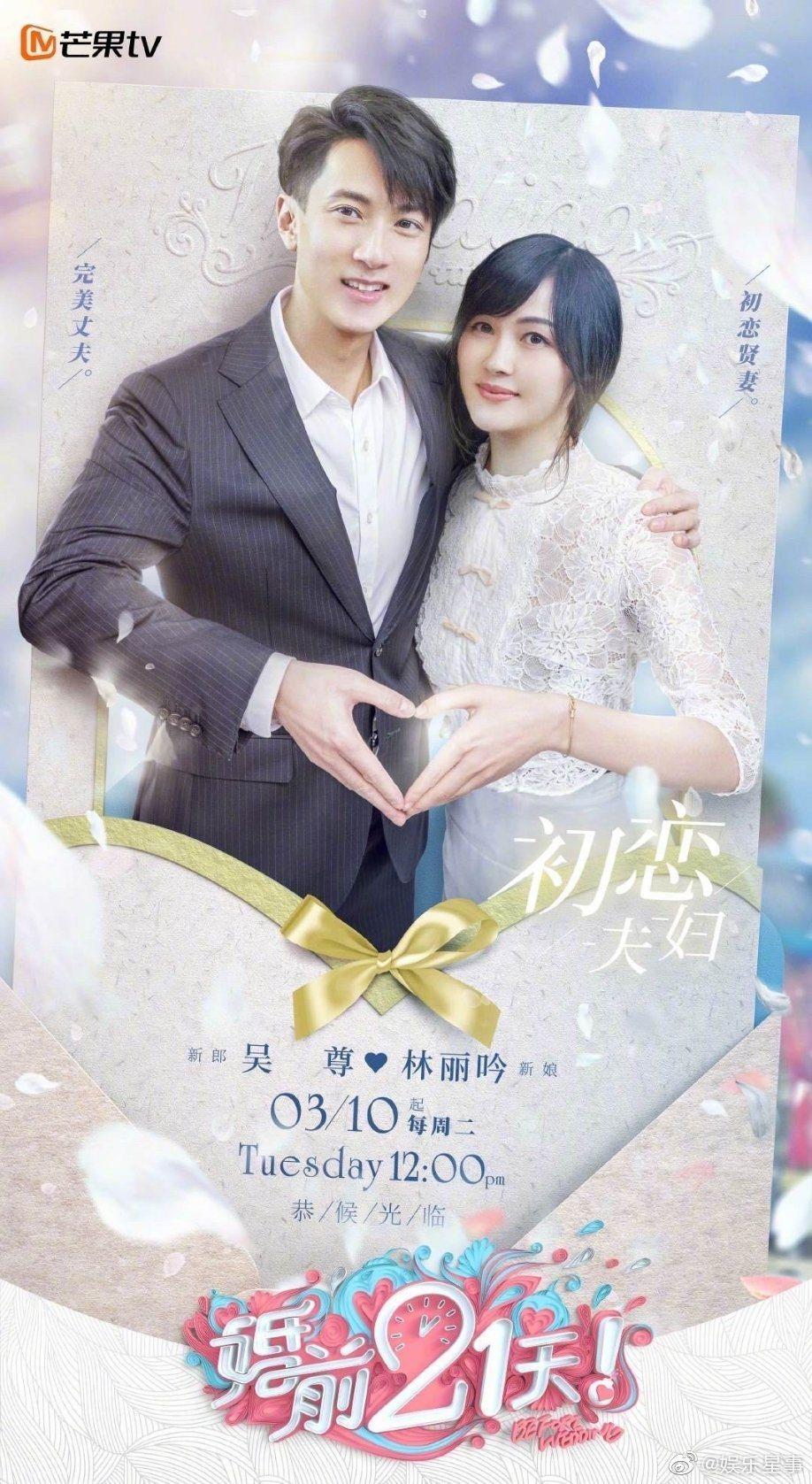 吳尊與老婆林麗瑩。圖/擷自微博