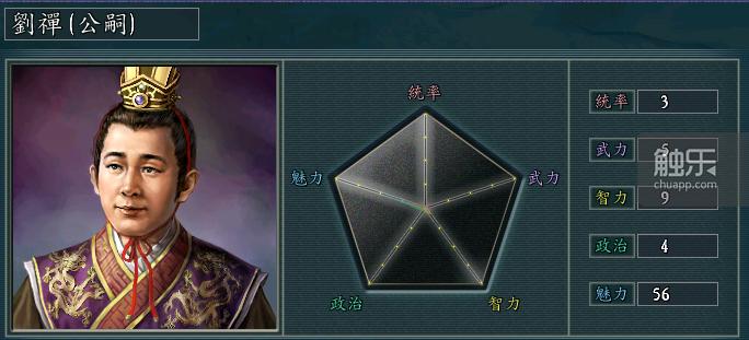 日語中「三五九四」讀起來像「三國志」。