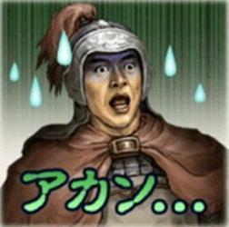 因為陶濬的顏藝實在太受日本玩家歡迎,光榮甚至推出了相關表情圖。