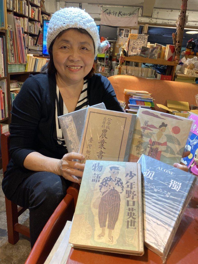 潘靜竹為舊書找到新生命,製成一系列復刻版筆記本,引起年輕人注目。 圖/鄭維真 攝...