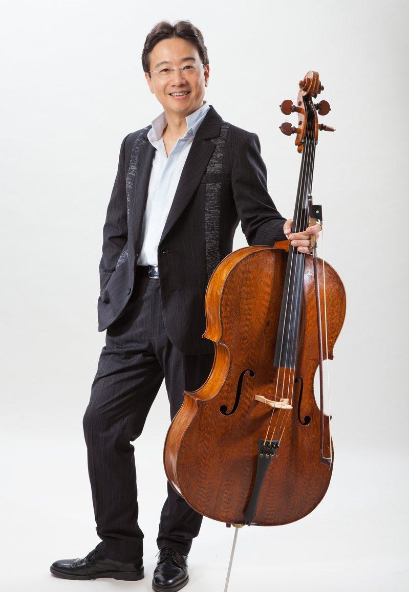 音樂家張正傑決定將3月7日晚上7點半在衛武營表演廳舉辦的張正傑大提琴獨奏會《貝多芬的脾氣 舒伯特的眼鏡》,延到5月2日。圖/弦外之音團