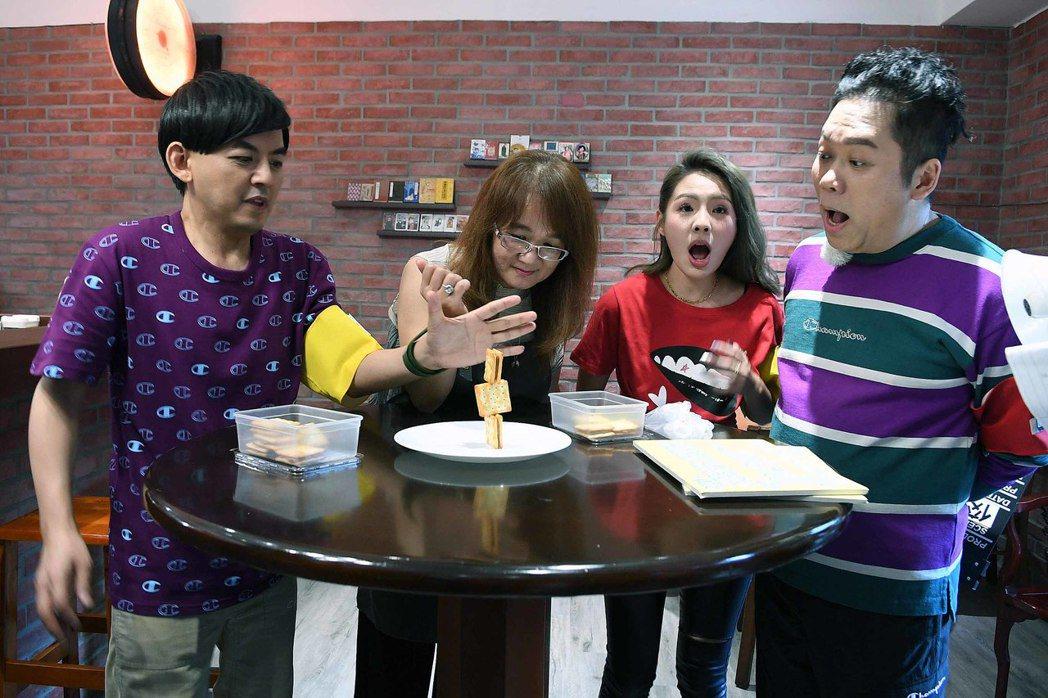 黃子佼(左起)節目首出外景,竟來到老婆孟耿如媽媽的店,和鮪魚、卜學亮一起玩遊戲過