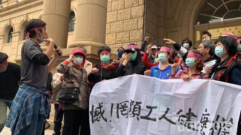 RCA受害員工關懷協會表示繼續上訴、永不妥協。記者賴佩璇/攝影。
