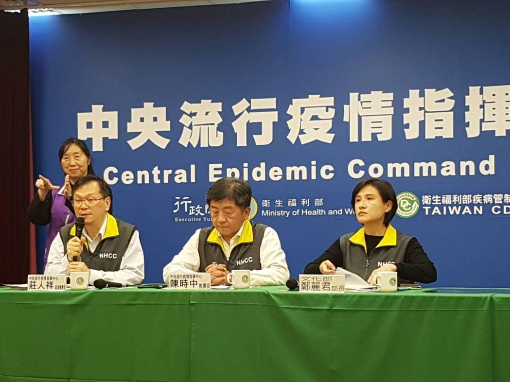 中央流行疫情指揮中心指揮中心陳時中今表示,我國又有三名新冠肺炎確診個案解除隔離,...