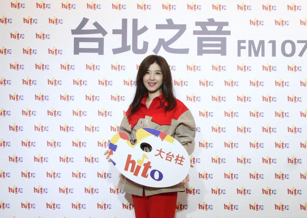 蘇慧倫4日出席電台活動。圖/Hit Fm提供