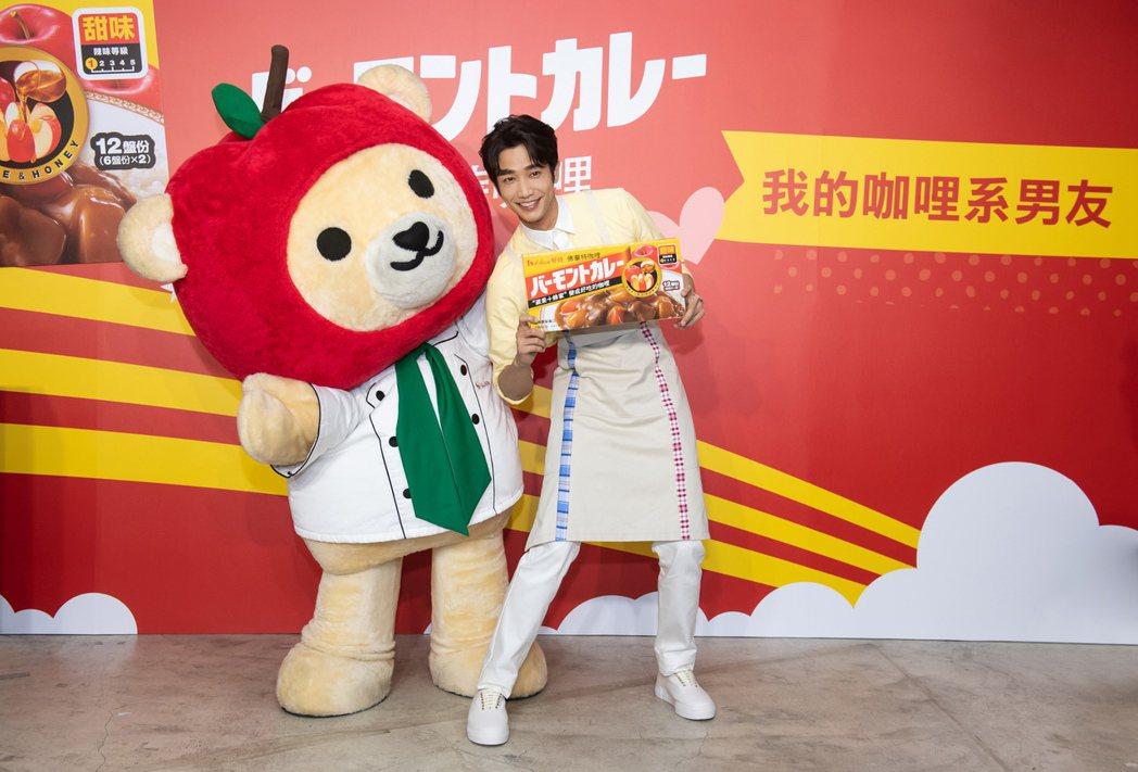 劉以豪出席活動,與品牌吉祥物咖哩熊俏皮合影。圖/台灣好侍食品提供