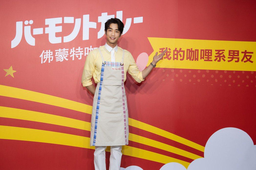 劉以豪出席咖哩活動。圖/台灣好侍食品提供
