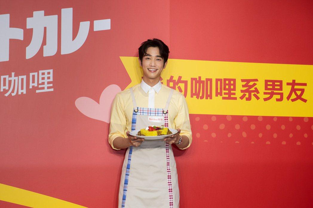 劉以豪出席代言咖哩活動。圖/台灣好侍食品提供