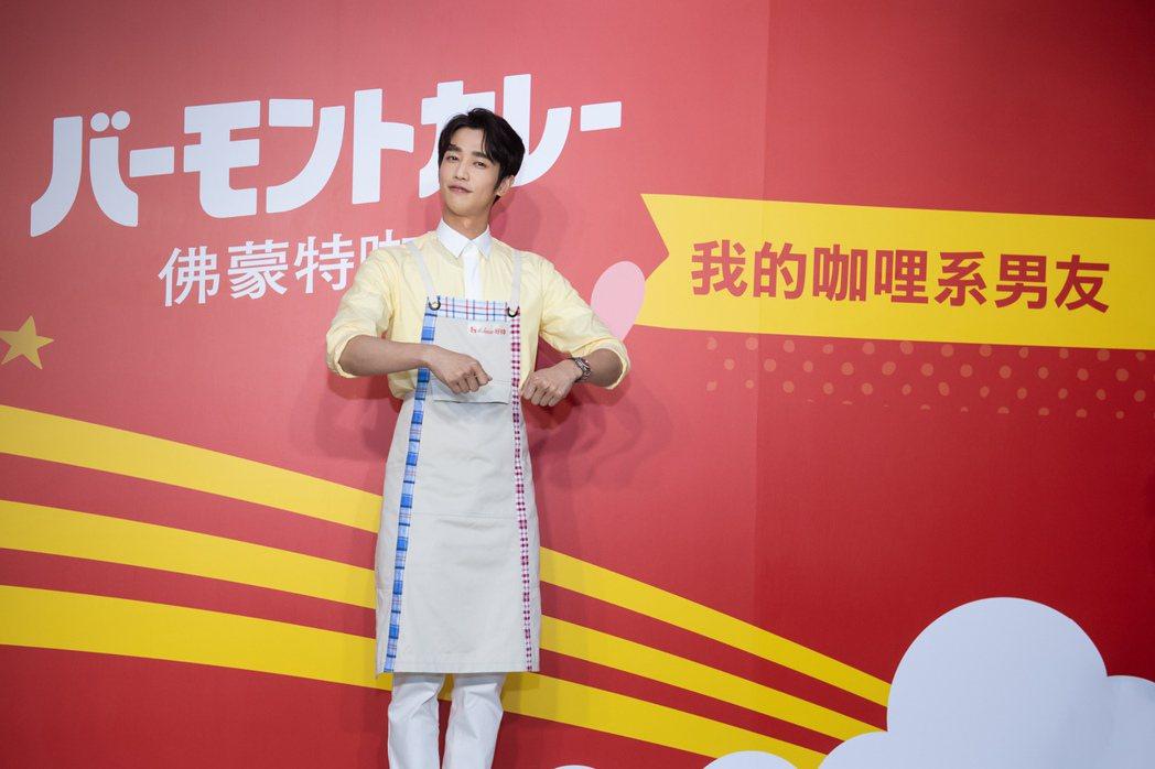 暖心系男神劉以豪以帥氣廚師造型現身,大展甜萌浪漫。圖/台灣好侍食品提供