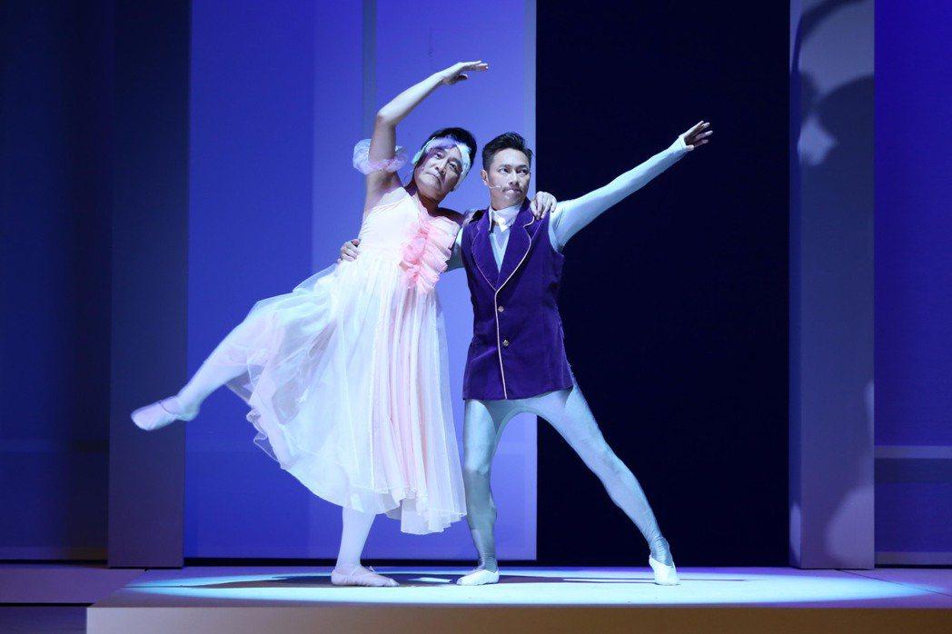 謝祖武與湯志偉在舞台劇「最後一封情書」大跳天鵝湖。圖/全民大劇團提供